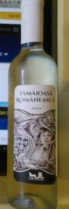 Licorna Tamaioasa romaneasca dulce